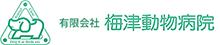 ROYAL  CANIN フードご購入感謝キャンペーン実施中!!(動物病院限定)|京都市右京区の梅津動物病院・西京区の桂坂どうぶつ病院
